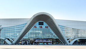 云南玉溪高铁站