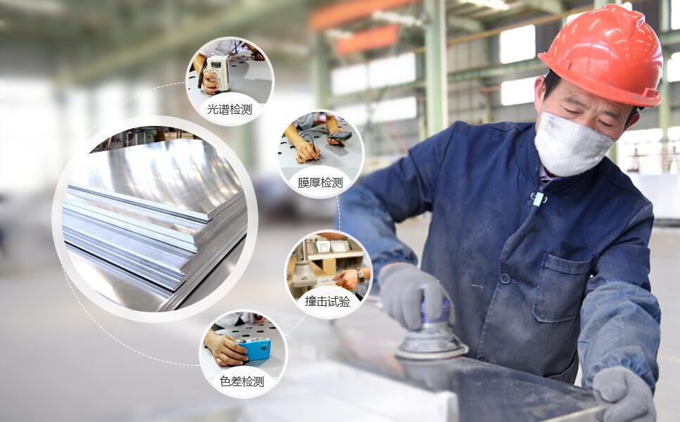 国昆铝单板厂家-质量控制