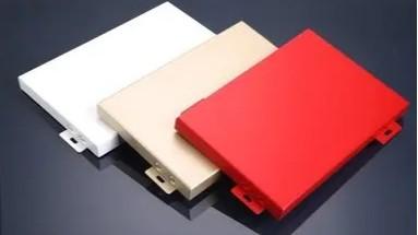 云南氟碳铝单板厂家是怎么进行铝单板分类的