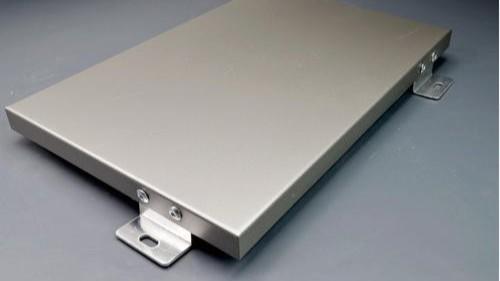铝单板都有哪些类别你知道吗