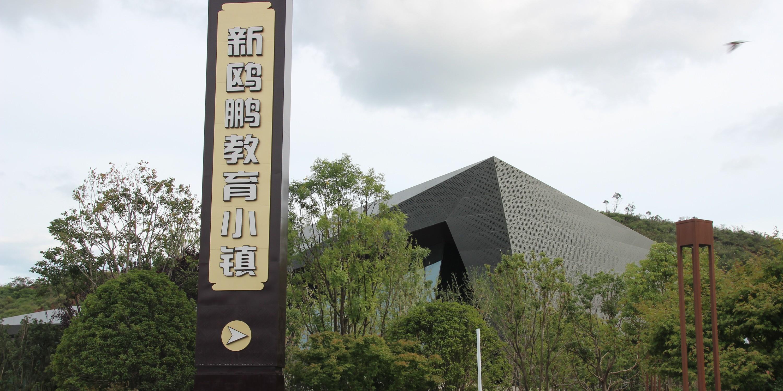 国昆铝单板丨巴川科技馆铝单板装饰项目