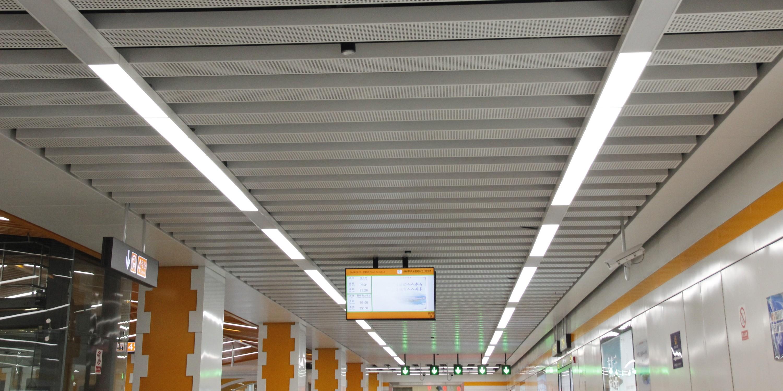 国昆铝单板丨昆明地铁站铝单板装饰项目