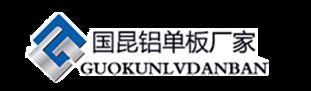 云南康科科技有限公司