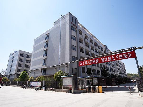 国昆铝单板:宿舍大楼