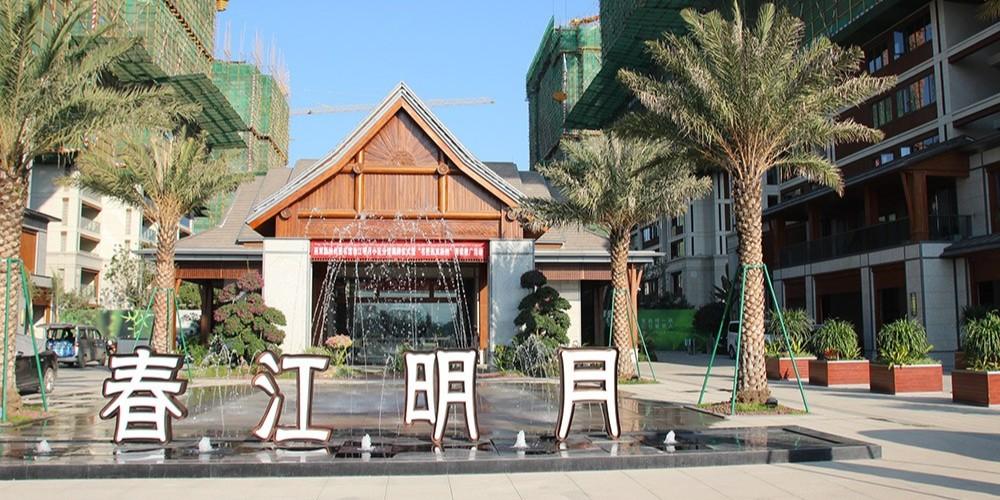 国昆铝单板丨西双版纳春江明月楼盘室外铝单板装饰项目