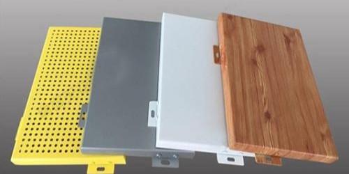 什么是铝单板?云南铝单板是怎么分类的
