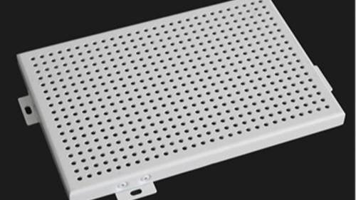 云南铝单板厂的冲孔铝单板好在哪里