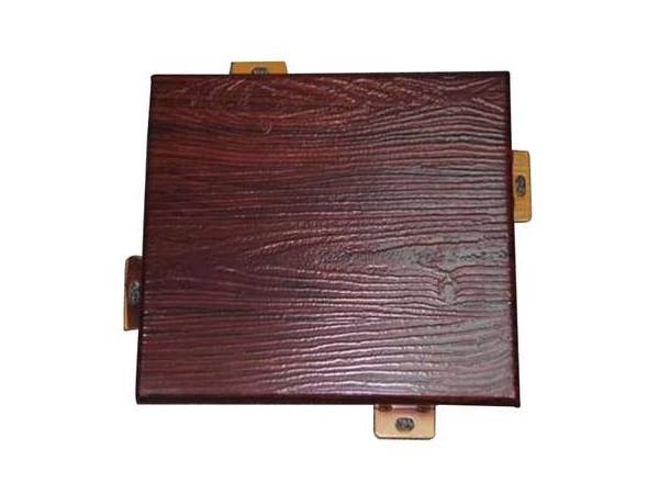 4D木纹铝单板