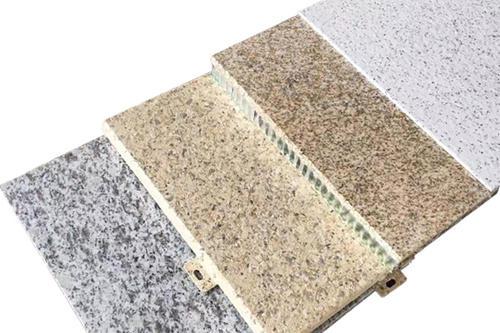 云南石纹铝单板