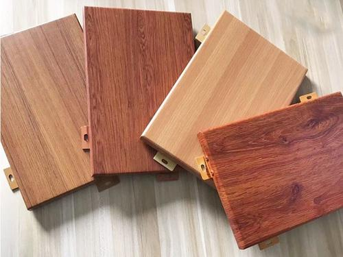 昆明木纹铝单板