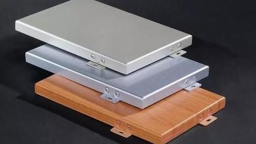 国昆铝单板使用的铝材是多厚的
