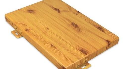云南木纹铝单板为什么受欢迎