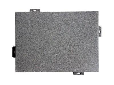 仿石纹铝单板(真石漆)
