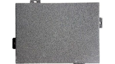 常见的防石纹铝单板都是用哪些涂料喷涂的