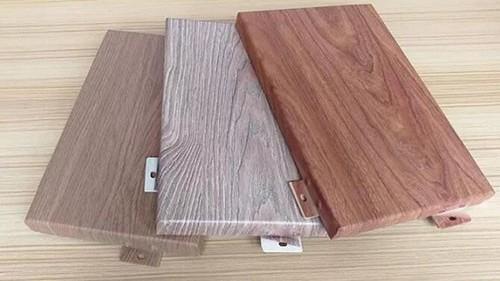 云南木纹铝单板多少钱