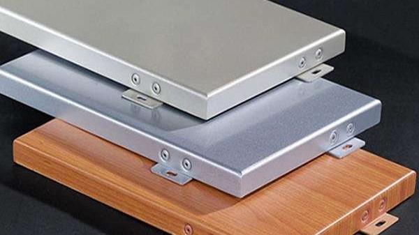 铝单板、铝扣板与铝塑板三者有什么区别
