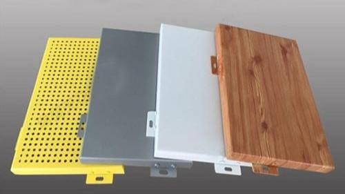 云南铝单板可以自己挑选颜色吗