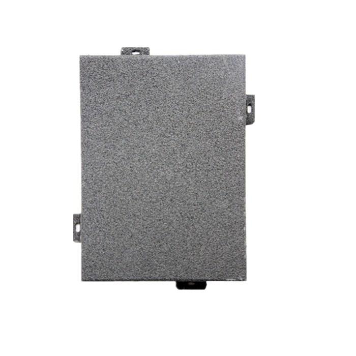 真石漆防石纹铝单板