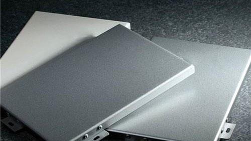 铝单板幕墙安装后有色差怎么解决