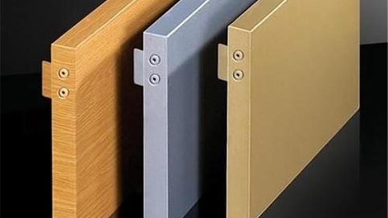 云南铝单板包安装的话是多少一平方