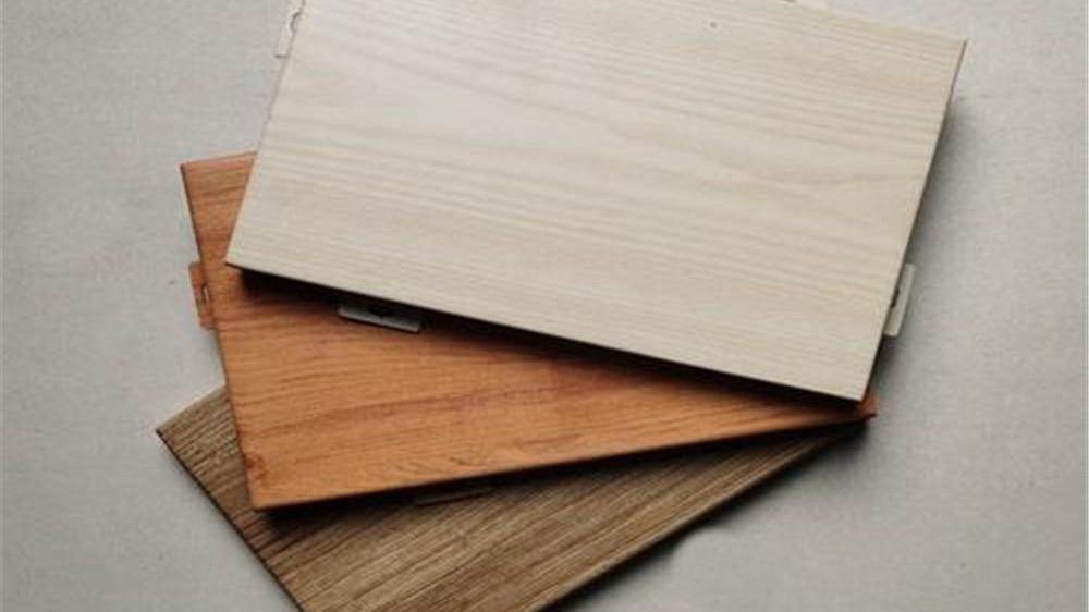 带你了解一下雕花铝单板和木纹铝单板