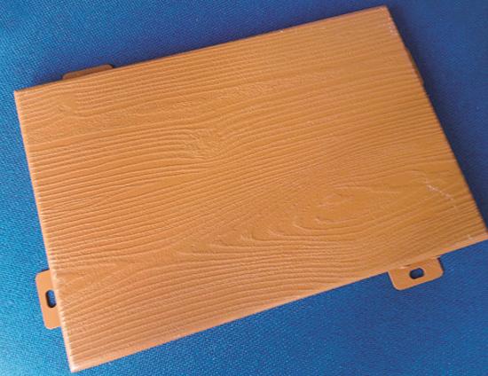 3D立体木纹铝单板