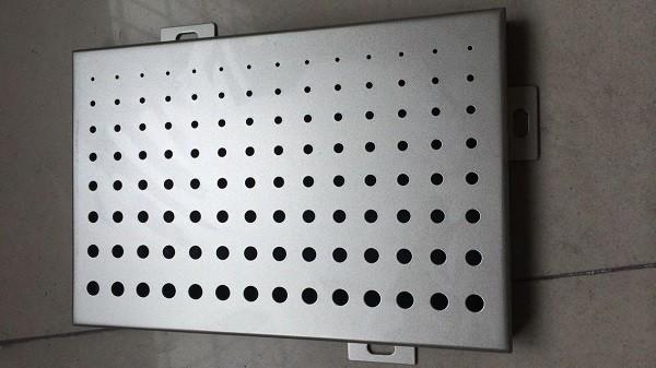 云南3mm厚铝单板每平方价格多少钱
