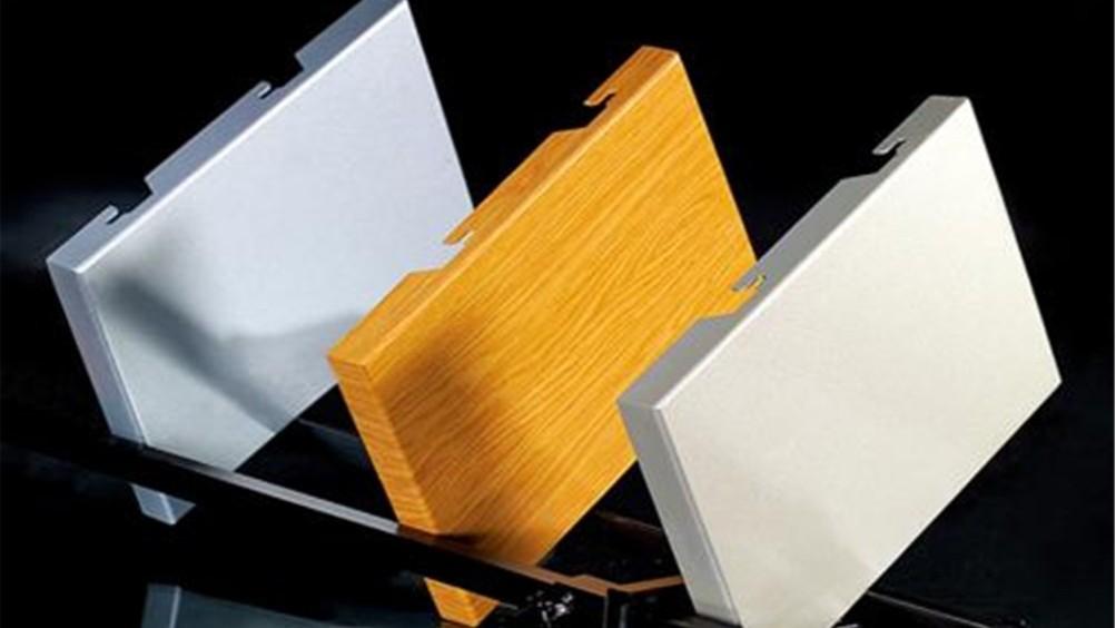 云南铝单板和铝型材一样吗