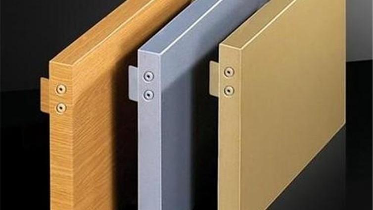 定做云南铝单板的长度一般不超过多少